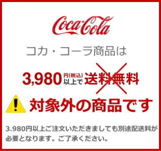 からだすこやか茶W1050mlPET×12本×2コカ・コーラ直送同梱不可
