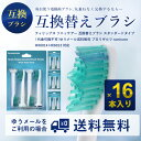 Sonicare-4set_mb