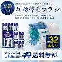 Oral-b-8set_mb01