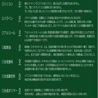 LUIKHOTELシャンプー(ヒノキ)ノンシリコンジャーナルスタンダードファニチャー300ml(送料無料)