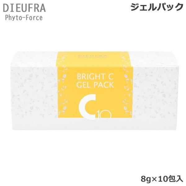 デュフラ フィトフォース ブライトC ジェルパック 8g×10包入(送料無料)