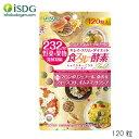 ISDG 232 食スルー酵素ゴールド 120粒 (ゆうパケット送料無料)