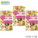 (3袋セット) ISDG 232 食スルー酵素ゴールド 120粒 (ゆうパケット送料無料) その1