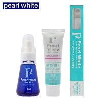 (セット)薬用パールホワイトProEXプラス1本+シャイン40g+ホワイトニング専用歯ブラシセット