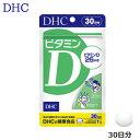 DHC ビタミンD(30日分) サプリメント