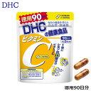 DHC ビタミンC(ハードカプセル)(徳用90日分) サプリメント