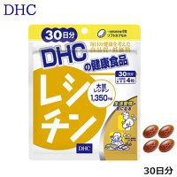 DHCレシチン(30日分)サプリメント