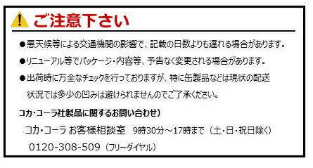 【2ケース】からだすこやか茶W1050mlPET×12本×2コカ・コーラ同梱不可