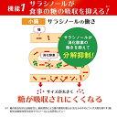 富士フイルム メタバリアEX サプリメント 約90日分 720粒 サラシア [機能性表示食品]● 3
