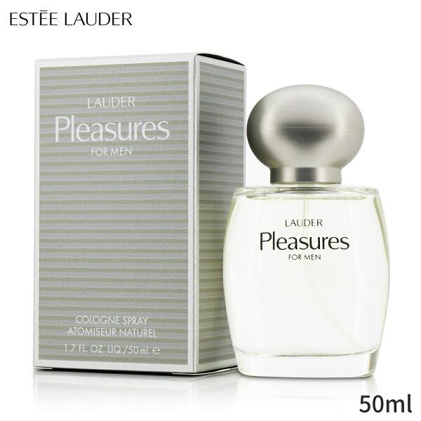 エスティローダー香水EsteeLauderプレジャーズコロンスプレー50mlメンズ男性用フレグランスコスメ化粧品父の日プレゼント