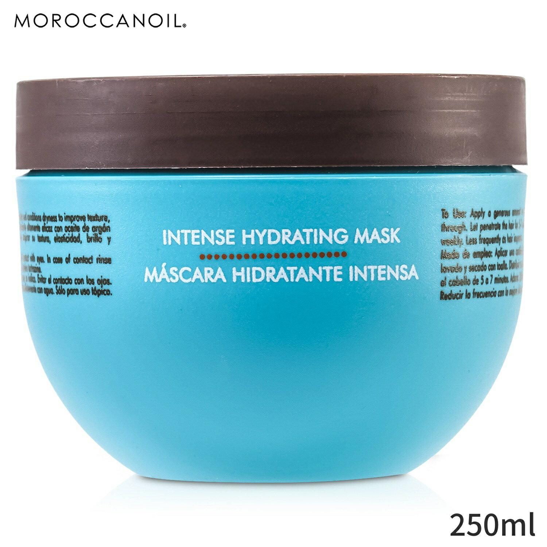 モロッカンオイルヘアマスクMoroccanoilヘアパックインテンスハイドレーティングマスク250mlヘアケアトリートメント人気コスメ化粧品誕生日プレゼントギフト