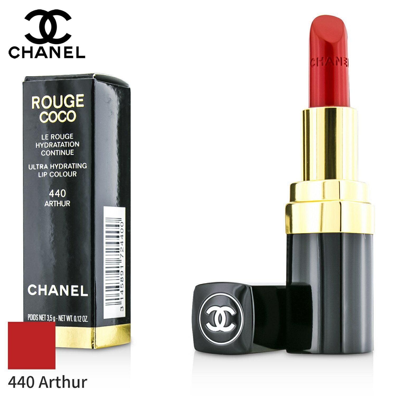 CHANEL 440 Chanel - 440 3.5g