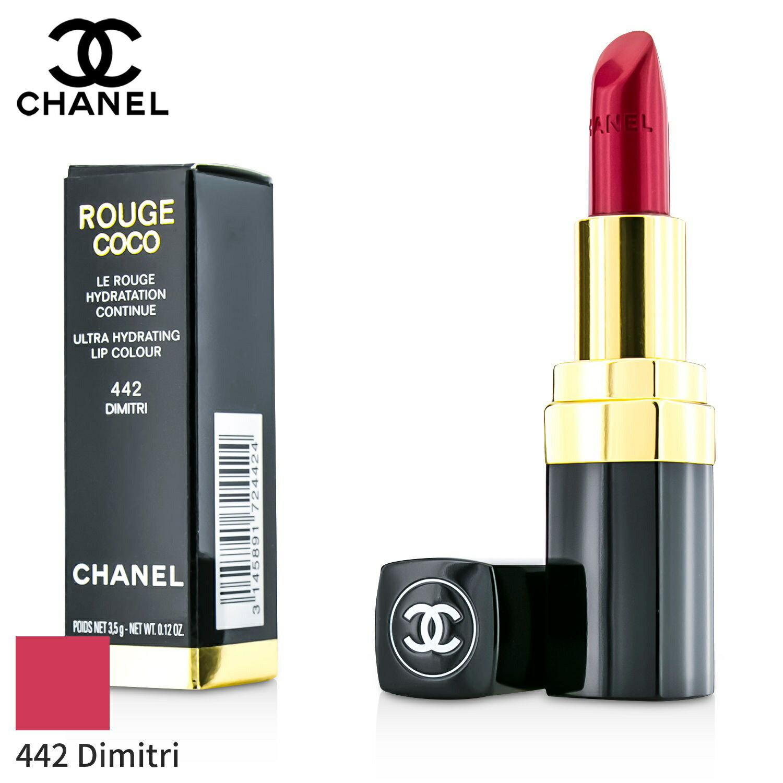CHANEL dimitri Chanel - 442 3.5g