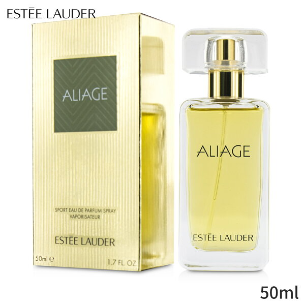 エスティローダー香水EsteeLauderアリアージュスポーツEDPSP50mlレディース女性用フレグランスコスメ化粧品母の日プ