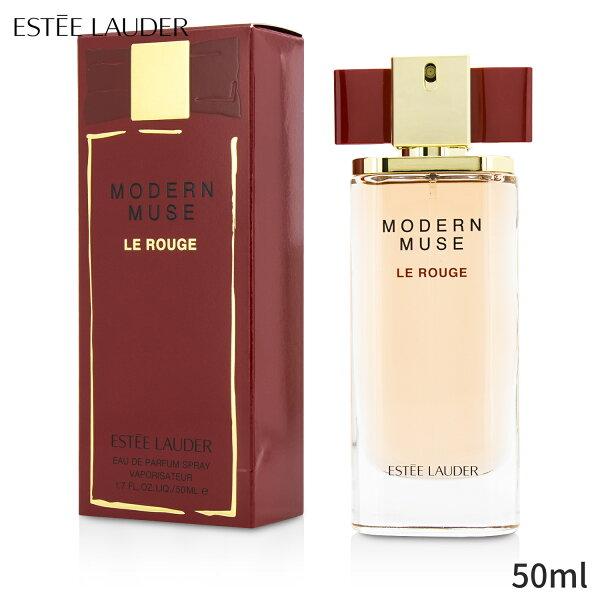 エスティローダー香水EsteeLauderモダンミューズルルージュEDPSP50mlレディース女性用フレグランスコスメ化粧品母の
