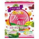 おいしいフルーツ青汁コラーゲン&プラセンタ 20包 【美容食品 コラーゲン プラセンタ サプリメント 健康食品】