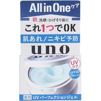 UNO(ウーノ) 薬用 UVパーフェクションジェル 80g 【資生堂 肌あれ対策 肌荒れ対策 ニキビ予防 紫外線対策 UV対策 コスメ スキンケア 美容 オールインワンジェル】