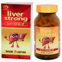 レバーストロング 【liver strong サプリメント 健康食品 しじみエキス】