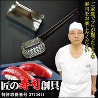 【ポイント最大14倍】簡単ににぎり鮨を作ることが出来る特許商品 匠の寿司創具 握りんしゃい ...