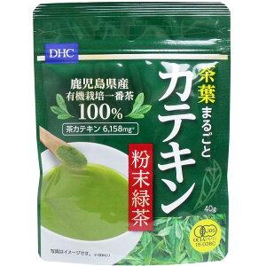 DHC цельные чайные листья катехин порошкообразный зеленый чай 40г [чай здоровья катехин зеленый чай]