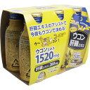 ウコン肝臓エキス 100mL×6本パック 【マルマン ウコンドリンク うこん飲料】