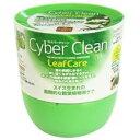 サイバークリーン リーフケア ボトル 【Cyber Clean 観葉植物タイプ 観葉植物クリーナー 掃除用品 お掃除グッズ】