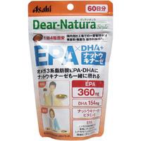 ディアナチュラスタイル EPA×DHA+ナットウキナーゼ 60日分 240粒入 【Dear-Natura サプリメント 健康食品】