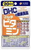 【メール便可能】DHC コエンザイムQ10ダイレクト 20日分 40粒入 【還元型コエンザイムQ10」 サプリメント 健康食品】
