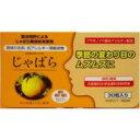 じゃばら 30粒 【花粉サプリ 花粉対策 サプリメント 健康食品】