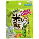 【メール便可能(12点まで)】米びつ番長 6ヵ月用 30kg