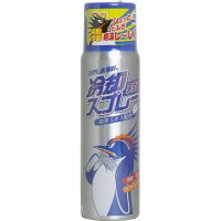 ひやしま専科 冷却スプレーDEO 緑茶エキス配合 100mL【冷やしま専科 冷却スプレー 冷却 夏 汗 冷感スプレー 涼感 暑さ対策】