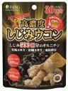 医食同源ドットコム 高濃度しじみウコン 【シジミうこん サプリメント 健康食品】