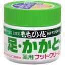 ももの花 薬用フットクリーム 70g 【美容 コスメ フットケア】
