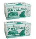 1961ガールセン(20g×60包入り)×2箱[旧名ガールセン癒しの湯] 【送料無料】