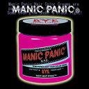【送料無料】マニックパニック ヘアカラー MC11015 ホットホットピンク 118ml