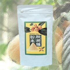 【ネコポス・ゆうメール便送料無料】オーサワジャパン 枇杷種粉末 150g  【RCP】 P08…