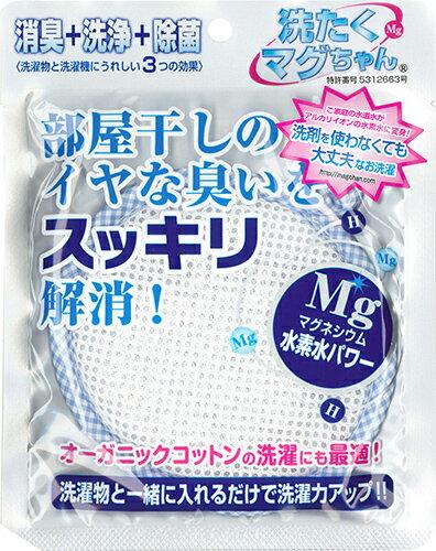 【5月末頃入荷予定分】洗たくマグちゃん ブルー 1個入