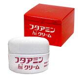 【ゆうメール等で送料無料051】[ムサシノ製薬正規品] 薬用フタアミンhiクリーム(55g)