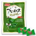 【3袋まとめ買い】森川健康堂 プロポリスキャンディー 100g 3個セット