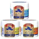 あおもり藍 オーガニック 抗菌・消臭スプレー アルミ缶150ml マスクスプレーなど多機能に使えます。あおもり藍スプレー