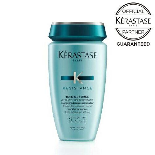 【メーカー認証正規販売店】KERASTASE ケラスターゼ RE バン ド フォルス 250ml