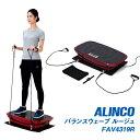 【送料無料】ALINCO アルインコ バランスウェーブ ルージュ FAV4319R