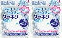 【2個】洗たくマグちゃん ブルー【1個入×2】 【送料無料】...