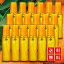 【送料無料】【まさかの箱買い!】 日本かんきつ研究所 柑橘系育毛剤黄金樹 36本 ケース買い