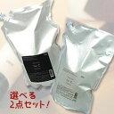 【BSP】【送料無料】【組み合わせ自由!】NO3 PROACTION for C. ナンバースリー フォーシー シャンプー3L/トリートメント3kg 計2袋セット