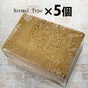 【BSP】アレッポの石鹸  200g(ノーマル)【5個】 【プレミアムフライデー事前準備ポイント2倍参加店】