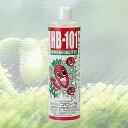 【BSP】【数量限定】【送料無料】 フローラ 植物活力液 HB-101 500cc 【楽天ポイントアップ祭スペシャル・ポイント2倍参加店】