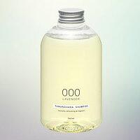 【BSP】玉の肌石鹸TAMANOHADASHAMPOOタマノハダシャンプー540ml【RCP】