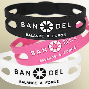 【BSP】【送料無料】BANDEL バルデルバンド ※手首用シリコンバンド