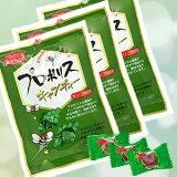 【BSP】【3個まとめ買い】森川健康堂 プロポリスキャンディー 100g×3個 【送料無料】※ゆうパケット等で発送!